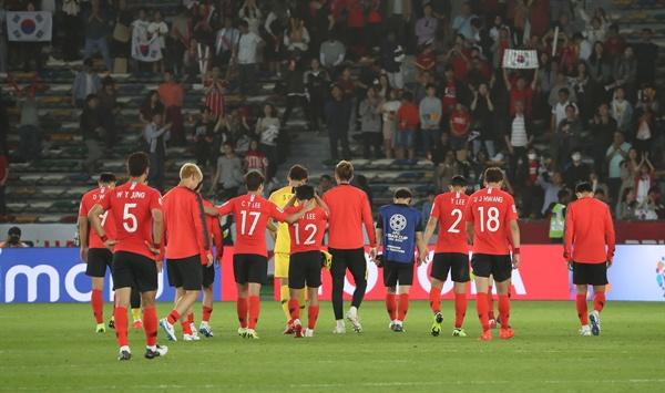 벤투호의 아쉬운 퇴장 25일 오후(현지시간) 아랍에미리트 아부다비 자예드 스포츠시티 스타디움에서 열린 2019 아시아축구연맹(AFC) 아시안컵 8강전 한국과 카타르와의 경기가 끝난 뒤 대표팀이 응원단에게 인사하기 위해 이동하고 있다.