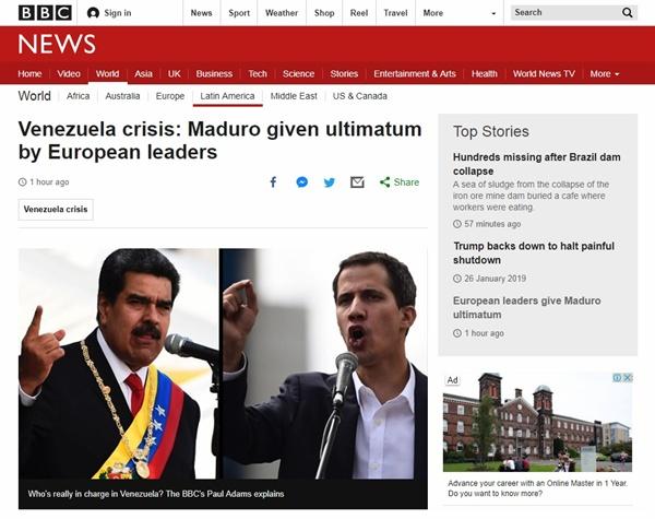 유럽 주요국들의 베네수엘라 새 대선 계획 요구를 보도하는 영국 BBC 뉴스 갈무리.