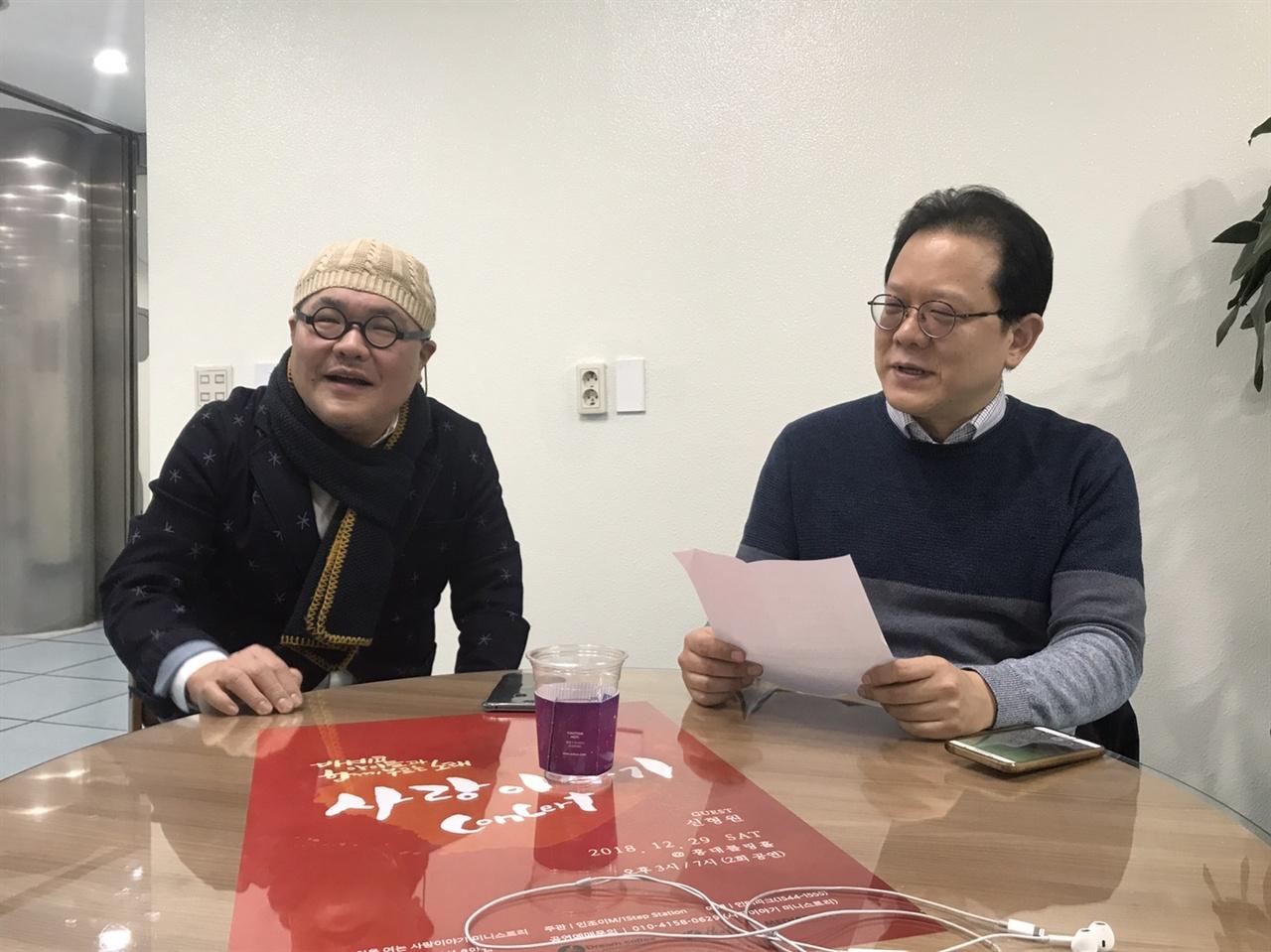 <북간도의 십자가>의 반태경(우) CBS PD, 김어흥(좌) 작가
