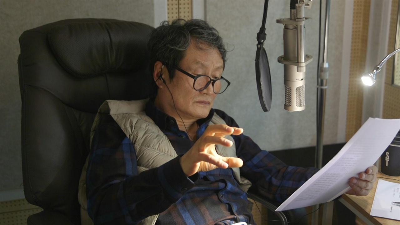 <북간도의 십자가> 내레이션 녹음 하고 있는 배우 문성근씨