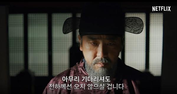 조학주(류승룡 분).