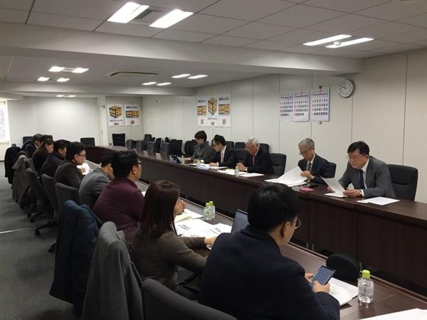 국민민주당 일본 국민민주당 간담회