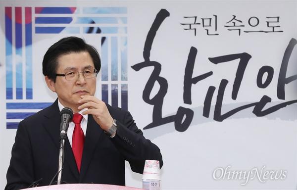 질문받는 황교안 황교안 전 국무총리가 29일 오전 서울 영등포구 당사에서 기자회견을 열고 당대표 출마를 공식 선언하고 있다.