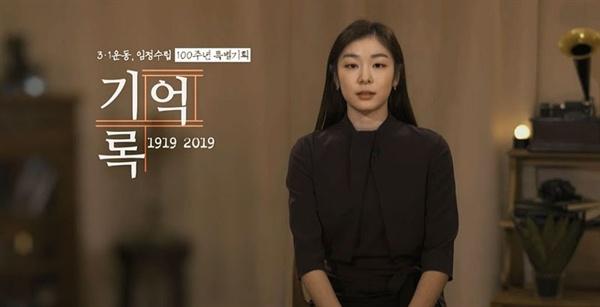 MBC 다큐 < 1919~2019, 기억록 > 영상 중 한 장면
