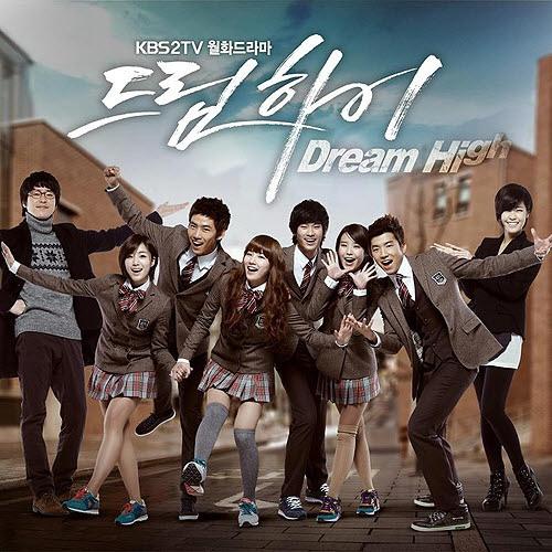 지난 2011년 표절 논란을 야기했던 KBS 드라마 < 드림하이 > OST