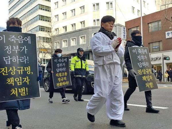 한상균 전 민주노총 위원장이 31일 오후 고 김용균 노동자 문제 해결 촉구 오체투지 행진을 하고 있다.