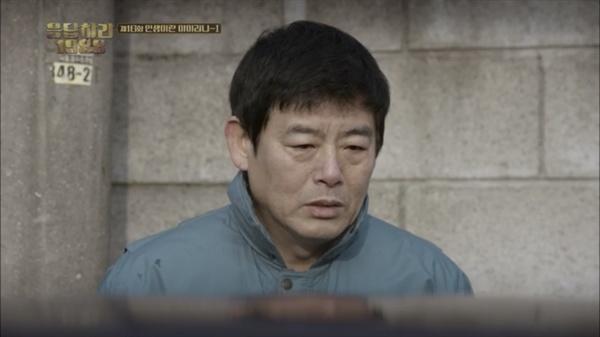 tvN 드라마 <응답하라 1988>의 한 장면.