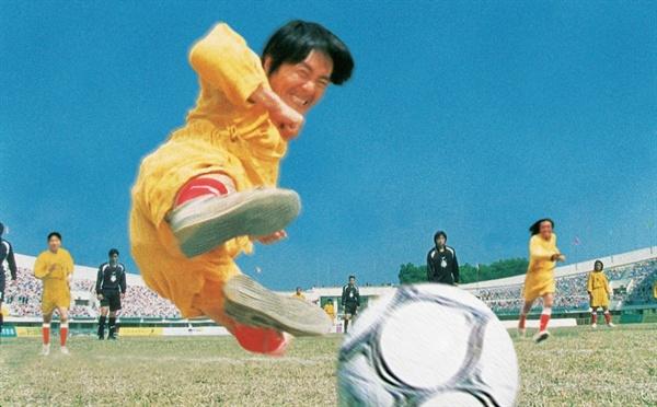 영화 <소림축구>의 한 장면.