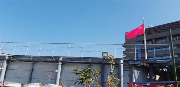 일본공산당 중앙위원회 일본공산당 깃발
