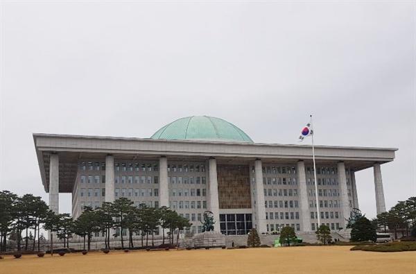 여의도 국회의사당 전경