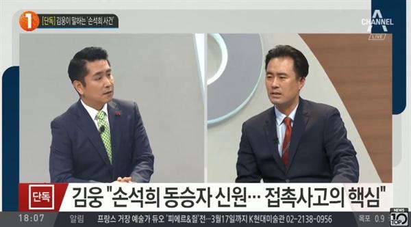 채널A와 단독 인터뷰한 프리랜서 기사 김웅씨의 모습.