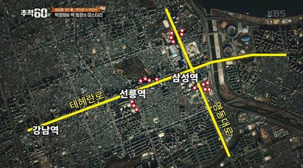 삼성역·선릉역 주변에 산재한 박 회장 부동산들의 위치