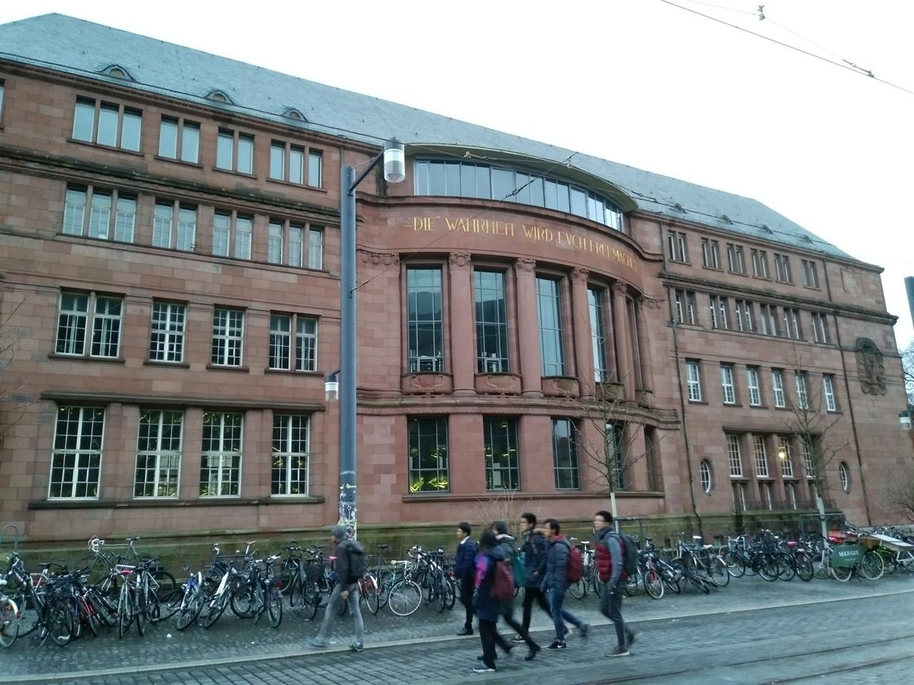 프라이부르그 대학의 모습 정면에 '진리가 너희를 자유케 하리라'는 대학의 모토가 적혀있다. 그 아래에도 어김없이 자전거가 늘어서 있다.