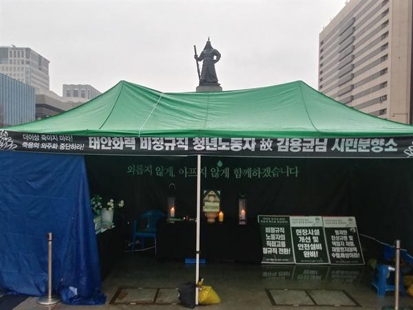 김재근 청년전태일 대표가 서울 종로구 광화문광장에서  13일째 단식농성장을 이어가고 있다.