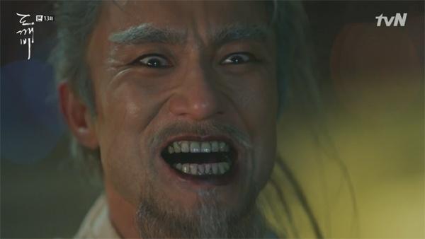 김병철은 <도깨비>에서 등장만으로 드라마의 장르를 바꿀 만큼 강렬한 인상을 남겼다.
