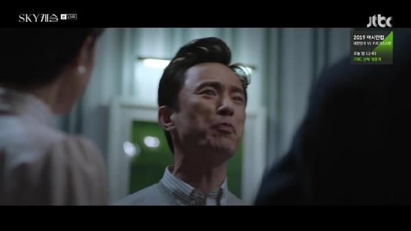 차민혁교수는 '아갈대첩' 장면에서 처음으로 가짜 대학생 세리를 적극적으로 옹호하는 모습을 보였다.