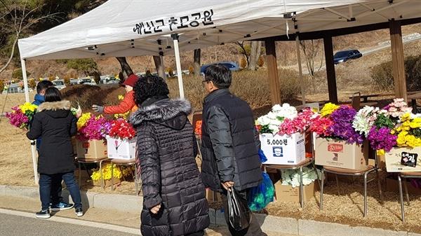 추모공원을 찾은 성묘객들은 추석 때 꽂아 놓은 조화 꽃을 새꽃으로 교체하기 위해 이곳에 마련된 꽃가게에서 꽃을 구입하고 있다.