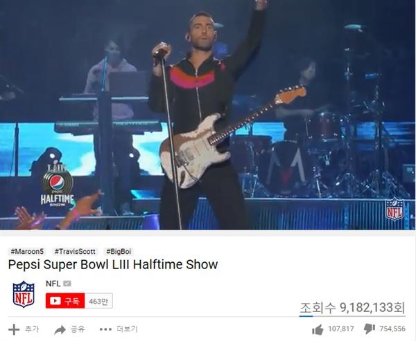 유튜브에 올라온 지난 3일(현지시간) 마룬파이브의 슈퍼볼 하프타임 공연 영상