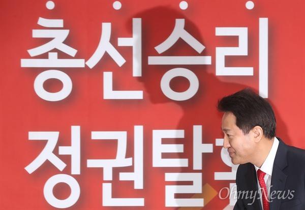 당대표 출마선언한 오세훈 오세훈 전 서울시장이 7일 오전 서울 영등포구 자유한국당 당사에서 당 대표 출마 선언을 한 뒤 나서고 있다.