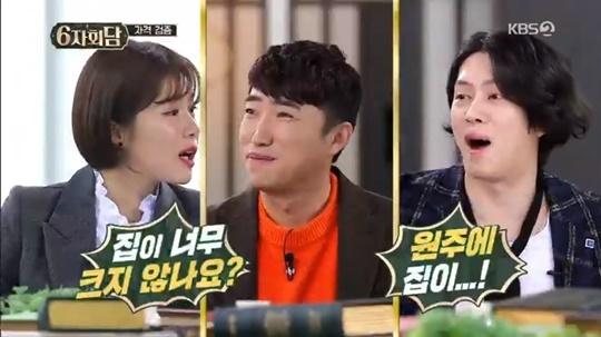KBS2 설 파일럿 프로그램 < 6자회담>의 한 장면