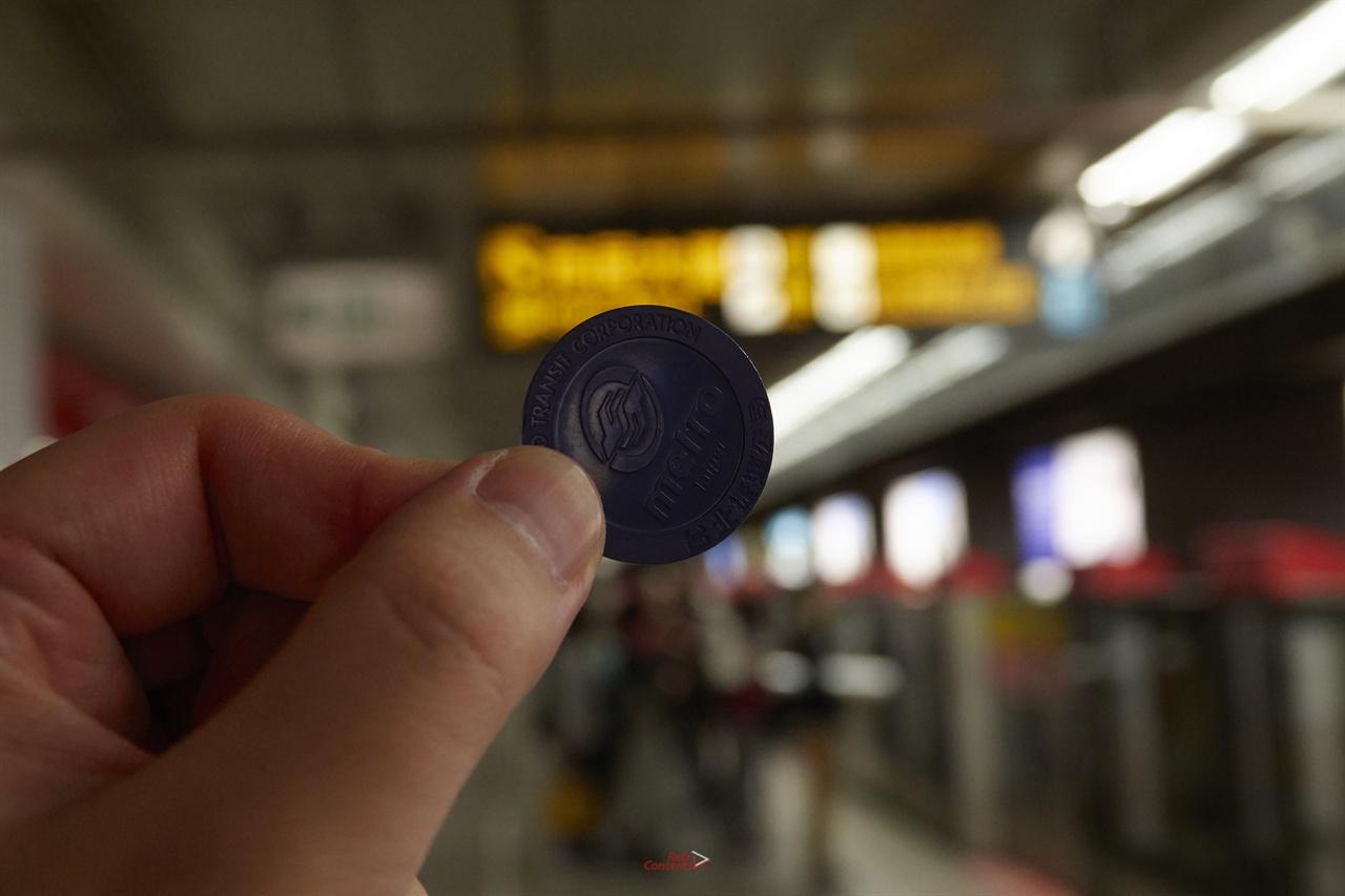 MRT 코인 대만 타이베이 여행에서 가장 많이 이용한 교통수단이었던 MRT