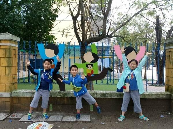 삼남매와 베트남 학교