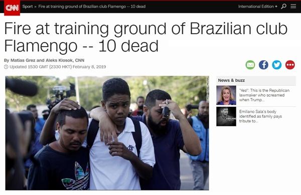 브라질 프로축구클럽 플라멩구의 유소년 숙소 화재 사건을 보도하는 CNN 뉴스 갈무리.