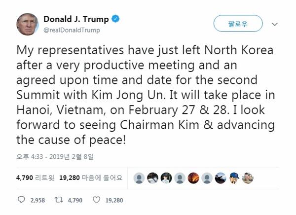 2차 북미정상회담 개최 날짜와 장소를 발표하는 도널드 트럼프 미국 대통령 트위터 계정 갈무리.