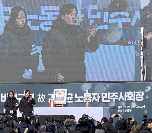 고인의 어머니 이날 영결식에서 청년비정규직 고 김용균 노동자 어머니가 무대에 올라 발언을 하고 있다.