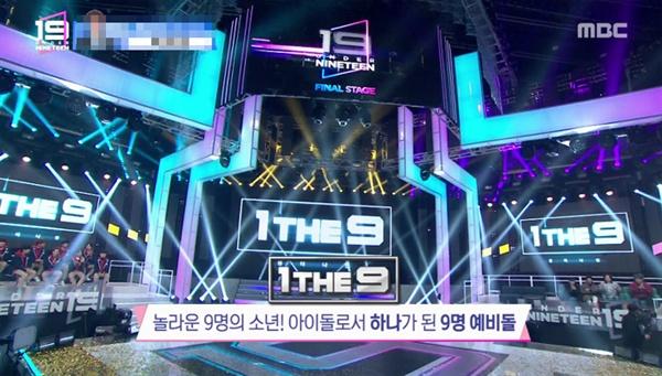 지난 9일 방송된 MBC < 언더나인틴 >의 한 장면.  새 그룹의 이름은 원더나인(1THE9)으로 정해졌다.