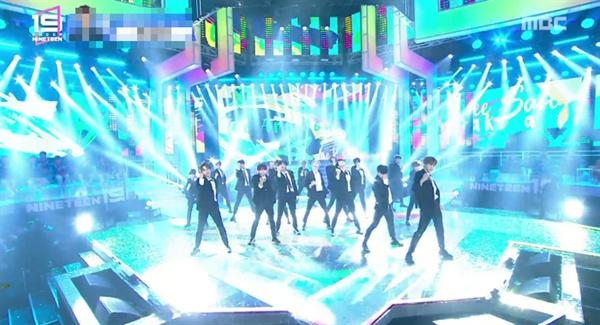 지난 9일 방송된 MBC < 언더나인틴 >의 한 장면.