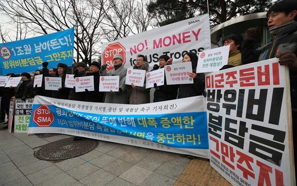 시민사회단체 평화와통일을여는사람들 회원들이 10일 오후 서울 종로구 외교부청사 앞에서 10차 방위비분담 특별협정 가서명 중단 및 재협상 촉구 기자회견을 열고 구호를 외치고 있다.