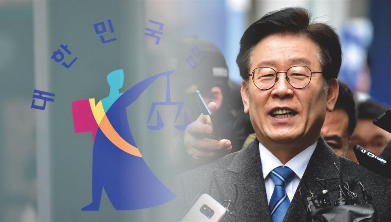 지난 1월 10일 수원지검 성남지청에 출석 전 기자들과 질의응답을 하고 있는 이재명 경기도지사