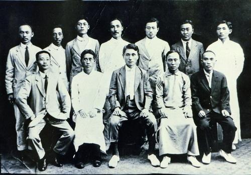 대한민국 임시정부의 임시사료편찬위원(1919.6)