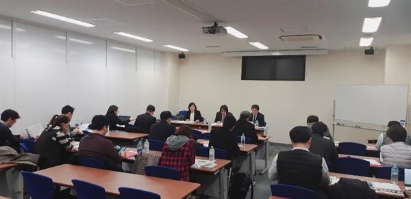 전일본자치단체노동조합 간담회 일본정치기행