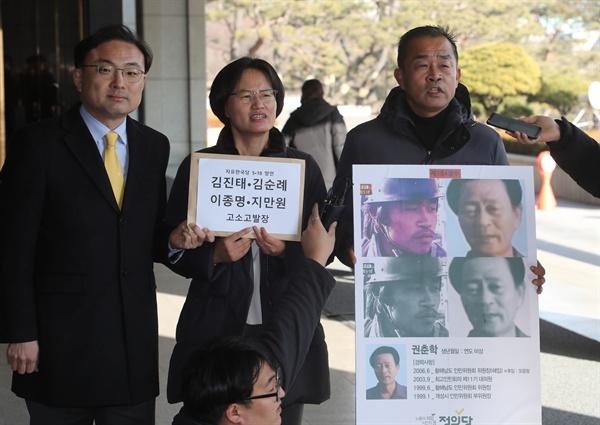 11일 정의당이 5·18 망언 자유한국당 김진태·이종명·김순례 의원과 지만원 씨를 허위사실 유포에 의한 명예훼손 혐의로 검찰에 고소·고발했다. 왼쪽부터 신장식 사무총장, 강은미 부대표, 지만원 씨가 북한군이라고 지목한 곽희성 씨. 곽 씨가 들고 있는 팻말의 오른쪽 사진이 권춘학 북한군. 왼쪽은 곽 씨.