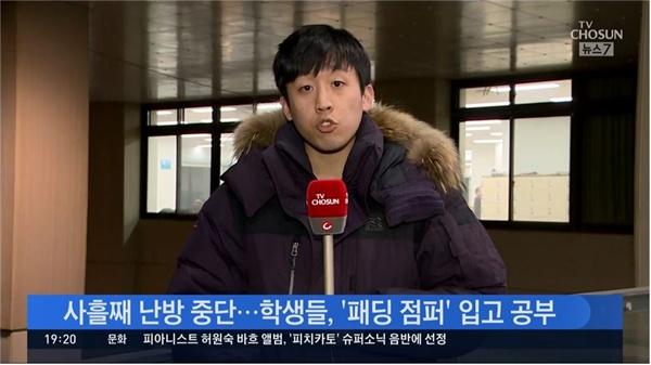 서울대 도서관을 현장 연결해 생중계하는 TV조선(2/9)
