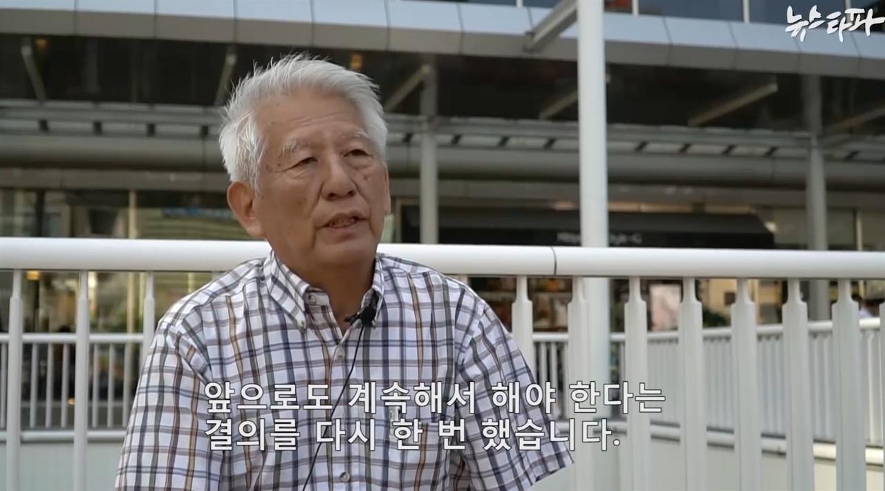 다카하시 마코토 진실규명에 앞장선 다카하시 마코토(76)씨