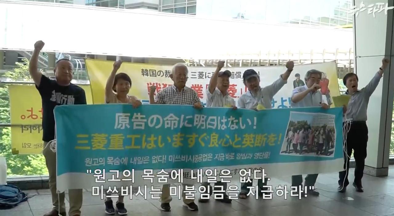 금요행동 금요행동 시위