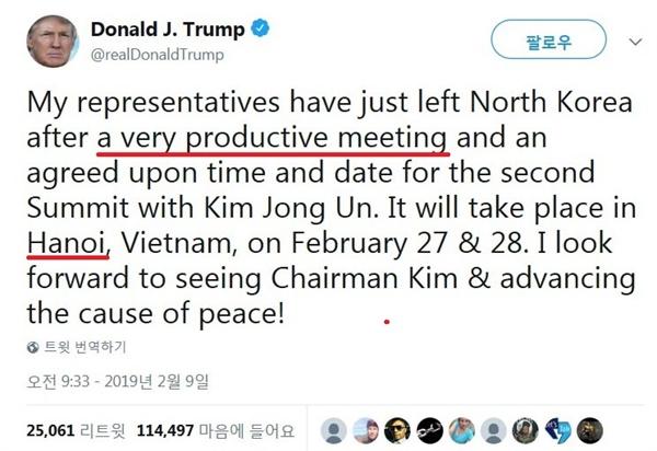 제2차 북미정상회담 장소로 하노이를 발표하는 트럼프 대통령의 트위터. '하노이'를 언급하기 전에 '매우 생산적인 만남'이라는 말을 먼저 언급하고 있다.