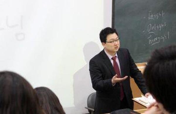 김정환 변호사의 연세대 연구교수 시절 모습