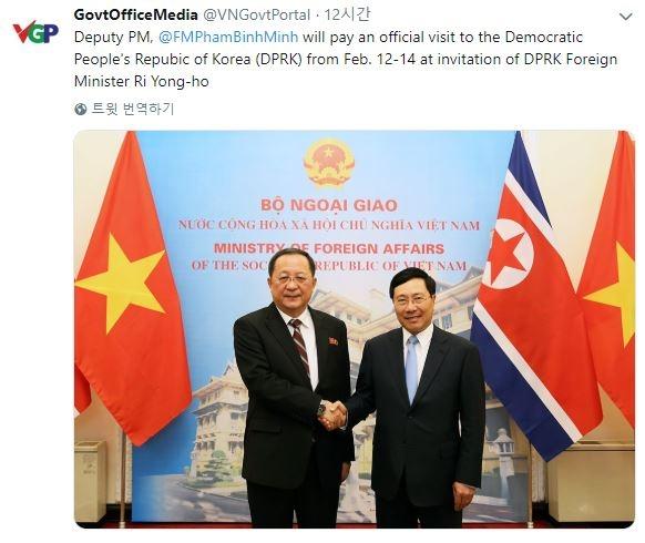 핌빈민 부총리 겸 외교부장관의 북한 방문 소식을 알린 베트남 정부 공식 트위터.