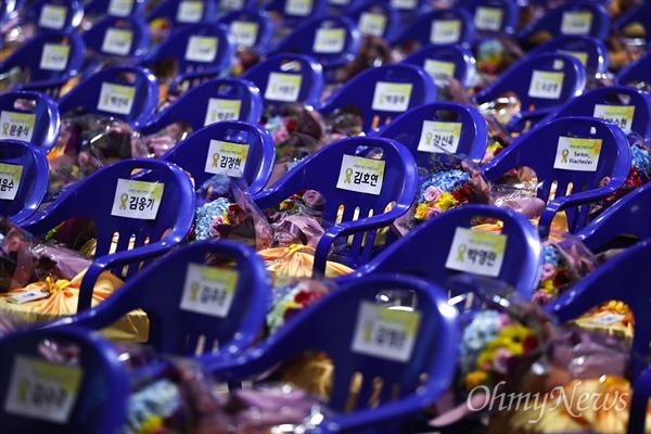 12일 오전 경기도 안산 단원고등학교에서 세월호 참사로 희생된 단원고 학생들의 명예 졸업식이 열리기 위해 자리가 마련 되어 있다.
