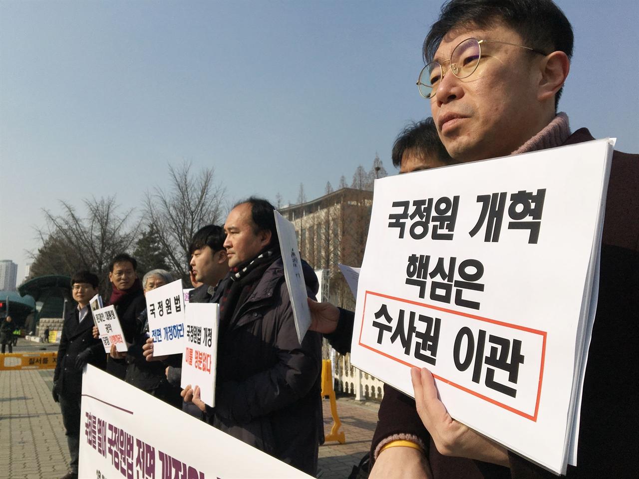 12일, 국정원감시네트워크가 서울 여의도 국회 정문 앞에서 기자회견을 열고 국회에 국정원법 전면 개정안의 조속한 처리를 요구했다.
