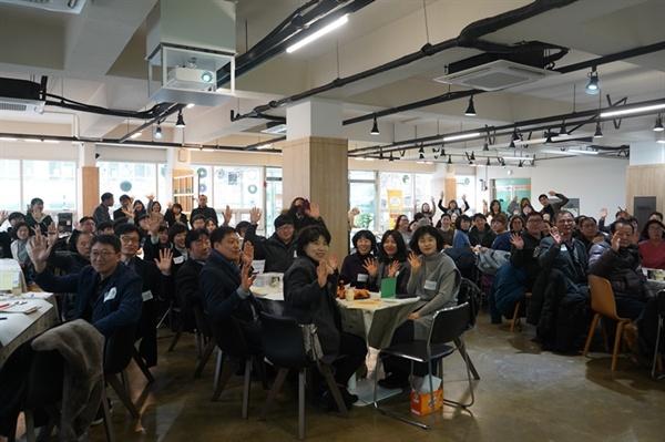 2018년 2월 12일(화) 오전 10시 대전 청춘다락 1층에서 '주민자치포럼'이 열렸다.