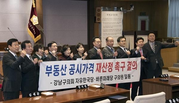 강남구의회 자유한국당ㆍ바른미래당 소속 의원들이 13일 본회의장에서 부동산 공시가격 재산정 촉구하는 결의를 하고 있다.
