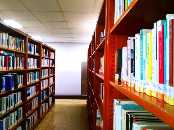 도서관에서 보물 찾기