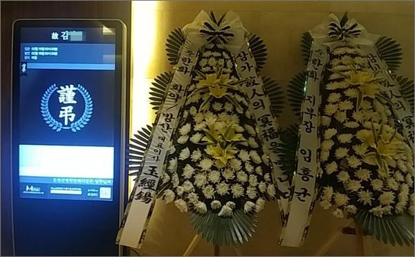 14일 발생한 한화 대전공장 폭발사고로 희생된 3명의 노동자들의 빈소가 차려진 대전 유성의 한 장례식장 모습.