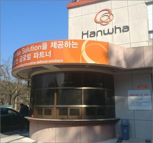 14일 오전 노동자 3명이 사망하는 폭발사고가 일어난 한화 대전공장 정문.