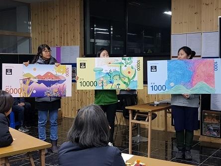 새로 나온 지역화폐 잎의 디자인을 소개하고 있는 홍동 주민들